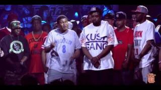 Smack/URL Presents: DNA vs Ill Will (NOME 4 Trailer)