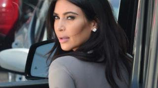 Kim Kardashian Says She Wants a Smaller Bottom